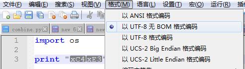 utf8save